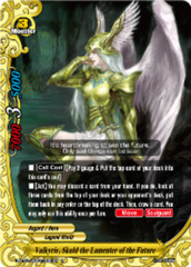 Valkyrie, Skuld the Lamenter of the Future [D-BT01A-EB01/0025EN R] English