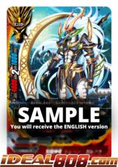 Awakened Deity Dragon, Schoen Gardra [S-CBT03/0041EN U (Regular)] English