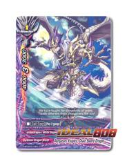 Purgatory Knights, Chain Sword Dragon [H-BT04/0119EN C] English