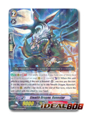 Stealth Dragon, Runestar - G-BT03/033EN - R