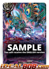 Contract Circle of Evil Calling [S-BT05/0018EN RR (FOIL)] English