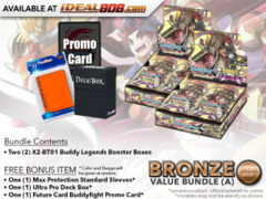 BFE-X2-BT01 Bundle (A) Bronze - Get x2 Buddy Legends Booster Box + FREE Bonus Items