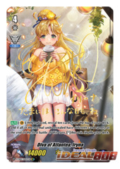 Diva of Atlantea, Iryna - V-EB05/SSP07EN - SSP  (Rainbow Signature SP)