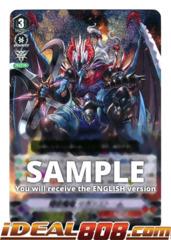 Covert Demonic Dragon, Magatsu Storm - V-BT03/004EN - VR