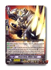 Beast Deity, White Tiger - EB04/027EN - C