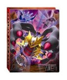 Pokemon DPt Platinum Small Album - Giratina