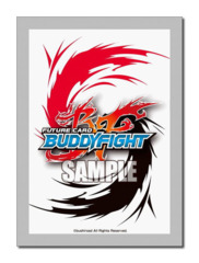 Future Card Buddyfight [FC Buddyfight Logo] Vol.1 Bushiroad Large Sleeves (60ct)