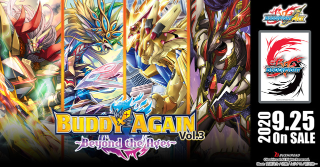 BFE-S-UB06 Buddy Again Vol.3 ~Beyond the Ages~ (English) FC-Buddyfight Ace Booster Box [10 Packs] * PRE-ORDER Ships Sep.25