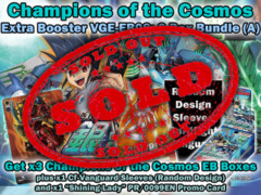 Cardfight Vanguard EB08 Bundle (A) - Get x3 Champions of the Cosmos Extra Booster Box + CfV Sleeves & More