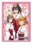 The Idolmaster Hibiki, Yukiho, Yayoi Vol.991 HG Character Sleeve (60ct)