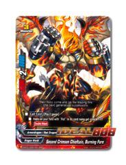Second Crimson Chieftain, Burning Fore [H-BT01/0001EN RRR] English Triple Rare