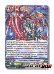 Star-vader, Chaosbringer - G-BT05/033EN - R