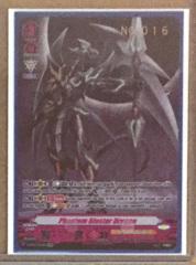 Phantom Blaster Dragon [#016] - V-BT02/SV01EN - SVR [Serial Numbered: No.016]