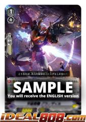 Cosmic Hero, Grandrope - V-BT08/013EN - RRR