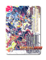 Hundred Demons Assault, Hundred Legion! - H-EB03/0050 - U
