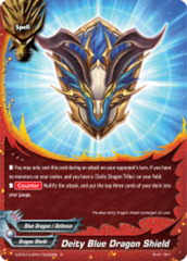 Deity Blue Dragon Shield [S-BT01A-CP01/0022EN R (Glossy)] English