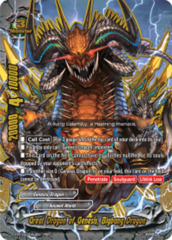 Great Dragon of Genesis, Bigbang Dragon [S-BT04/0004EN RRR (FOIL)] English
