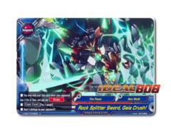 Rock Splitter Sword, Gaia Crush! - H-EB01/0059 - U (Foil)