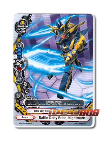 Battle Deity Robo, Nightmare [H-BT01/0099EN C] English Common