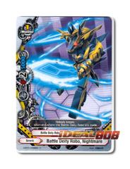 Battle Deity Robo, Nightmare [H-BT01/0099EN C] English Common