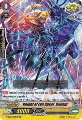 Knight of Evil Spear, Gillingr - V-SS05/029EN - RR