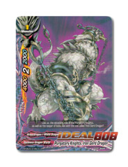 Purgatory Knights, Iron Gerd Dragon - BT05/0121 - C
