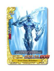 Frost Giant, Hrimthurs - BT04/0052EN (U) Uncommon