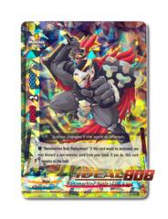 Nanomachine Ninja, Tsukikage - BT02/0006EN (RRR) Triple Rare