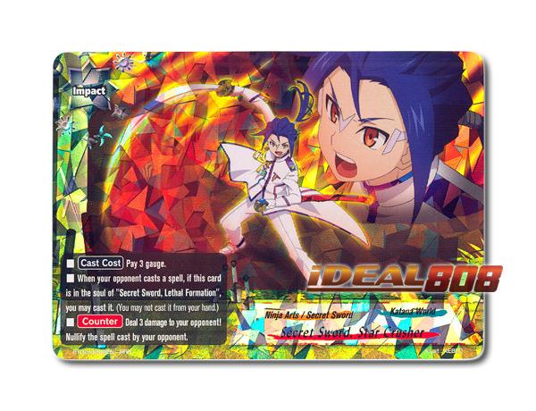 Secret Sword, Star Crusher - BT02/0008EN (RRR) Triple Rare