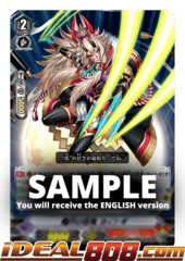 Demon Claw Stealth Rogue, Yoitogi - V-BT09/007EN - RRR
