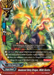 Awakened Deity Dragon, Wildt Gardra [S-BT04/0037EN U (FOIL)] English