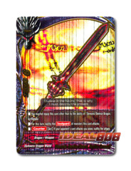 Demonic Demise Sword, Aqulta Gwaneff [H-BT01/0104EN Secret] English
