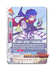Swordsman of the East, Zanya - H-EB01/0050 - U (Foil)