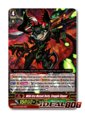 Wild-fire Mutant Deity, Staggle Dipper - G-FC03/023 - RRR