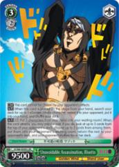 Unavoidable Assassination, Risotto [JJ/S66-E034J JJR (JOJO RARE)] English