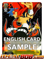 Kamina [GL/S52-E002 RR (Mosaic Gloss)] English