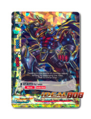 Superior Strength Ninja, Kotaro Fuma - BT02/0005EN (RRR) Triple Rare