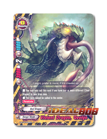 Violent Dragon, Geolga [H-BT04/0088EN C (FOIL)] English
