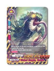 Violent Dragon, Geolga [H-BT04/0088EN C (FOIL)] English