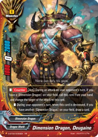 Dimension Dragon, Deugaine [S-BT02/0009EN RR (FOIL)] English