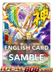 Skyseer Dragon, Cross Astrologia [S-BT01/0089EN AR (ACE Gold Stamp)] English