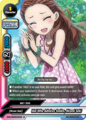 Idol Who Admires Smiles, Hiromi Seki [S-UB-C03/0067EN U (FOIL)] English