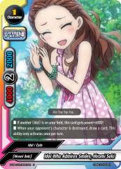 Idol Who Admires Smiles, Hiromi Seki [S-UB-C03/0067EN U (FOIL)] English