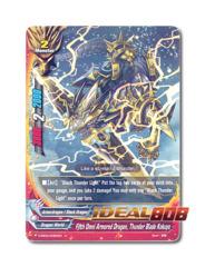 Fifth Omni Armored Dragon, Thunder Blade Kokuyo [H-EB04/0080EN U (FOIL)] English