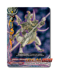 Purgatory Knights, Silver Staff Dragon - BT05/0118 - C