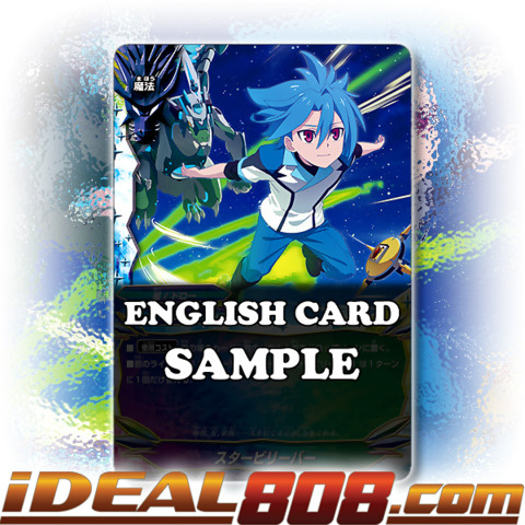 Star Believer [X-BT01A-CP02/0018EN RR (FOIL)] English