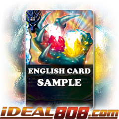Prism Relic [X-BT01A-CP02/0052EN C] English