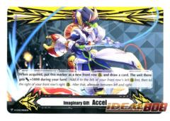 ▽ Imaginary Gift Marker II [Accel II] Spinning Valiant - V-GM2/0006EN - GM2 (Regular) [V-EB07]