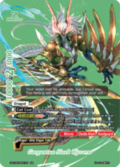 Gargantua Slash Wyvern [S-BT06/BR01EN BR (Metallic FOIL)] English
