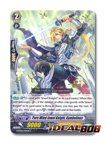 Pure Wind Jewel Knight, Kymbelinus - G-BT02/044EN - C